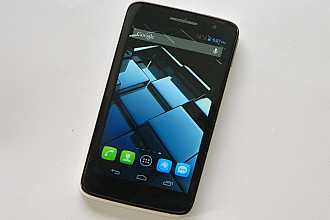 Panasonic P51 Review