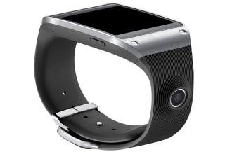 Galaxy Gear Watch