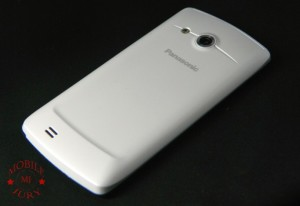 Panasonic T21 Back