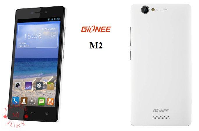 Gionee M2-main
