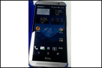 HTC M8 photo leaked