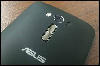 Asus ZenFone 2 Laser Review ftr
